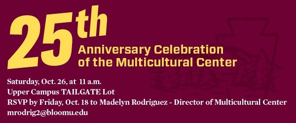 Multicultural Center Banner